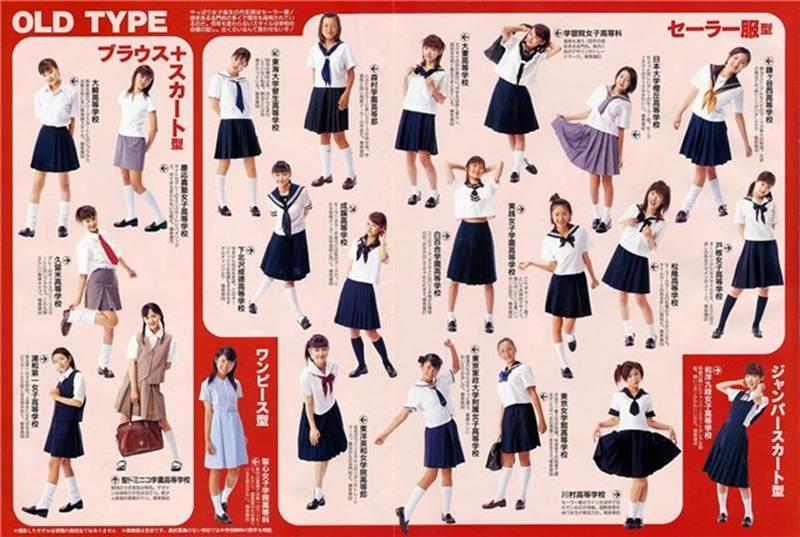 Японские девушки фото обнажённых 22 фотография